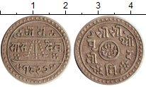 Изображение Монеты Непал 1/2 махура 1905 Серебро XF