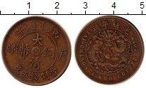 Изображение Монеты Хубей 5 кеш 1906 Медь XF Империя