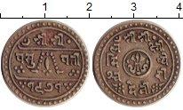Изображение Монеты Непал 1/2 махура 1914 Серебро XF