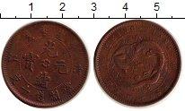 Изображение Монеты Китай Цзянсу-Чингкианг 10 кеш 1905 Медь XF-