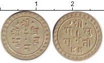 Изображение Монеты Непал 1/16 мохура 1916 Серебро XF