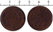 Изображение Монеты Азия Таиланд 1/2 паи 1874 Медь XF