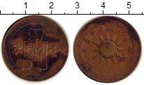 Изображение Монеты Азия Китай 1 цент 1936 Медь XF-