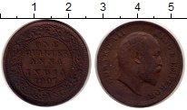 Изображение Монеты Индия 1/4 анны 1907 Бронза XF- Эдуард VII