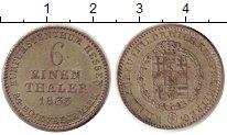 Изображение Монеты Гессен-Кассель 1/6 талера 1833 Серебро XF+