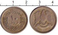 Изображение Монеты Азия Сирия 10 пиастров 1957 Медно-никель VF