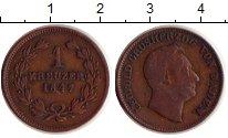 Изображение Монеты Баден 1 крейцер 1847 Медь XF- Леопольд
