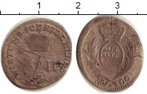 Изображение Монеты Вюртемберг 3 крейцера 1800 Серебро VF