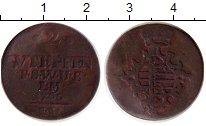 Изображение Монеты Германия Саксен-Веймар-Эйзенах 2 пфеннига 1760 Медь VF