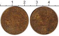 Изображение Монеты Сирия 5 пиастров 1933 Латунь XF-