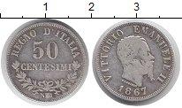 Изображение Монеты Европа Италия 50 сентесим 1867 Серебро VF