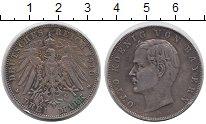 Изображение Монеты Бавария 3 марки 1910 Серебро XF- Отто.