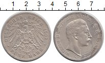 Изображение Монеты Германия Пруссия 5 марок 1902 Серебро XF