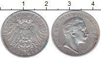Изображение Монеты Германия Пруссия 2 марки 1908 Серебро XF