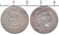 Изображение Монеты Германия Пруссия 2 марки 1898 Серебро XF