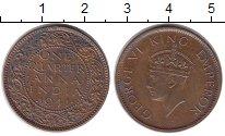 Изображение Монеты Индия 1/4 анны 1941 Бронза XF Георг VI