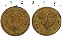 Изображение Монеты Чили 10 сентаво 1970 Латунь XF