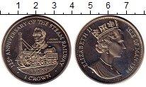Изображение Монеты Остров Мэн 1 крона 1998 Медно-никель UNC-