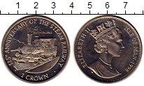 Изображение Мелочь Остров Мэн 1 крона 1998 Медно-никель UNC