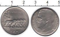 Изображение Монеты Италия 50 чентезимо 1925 Медно-никель XF+