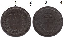 Изображение Монеты Швейцария 2 раппа 1850 Медь XF-
