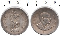 Изображение Монеты Европа Ирландия 10 шиллингов 1966 Серебро UNC-