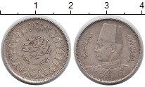 Изображение Монеты Египет 2 пиастра 1937 Серебро XF Фарук