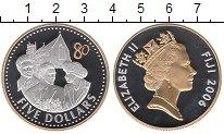 Изображение Монеты Фиджи 5 долларов 2006 Серебро Proof