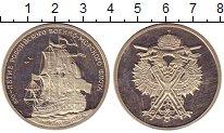 Изображение Монеты Россия Жетон 1996 Медно-никель Proof-