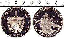 Изображение Монеты Северная Америка Куба 10 песо 1990 Серебро Proof-