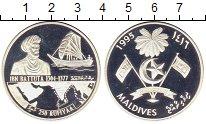 Изображение Монеты Мальдивы 250 руфий 1995 Серебро Proof- Ибн Баттута  Корабль
