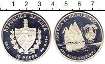 Изображение Монеты Северная Америка Куба 10 песо 1996 Серебро Proof-