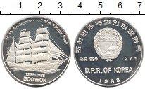 Изображение Монеты Северная Корея 500 вон 1988 Серебро Proof-