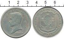 Изображение Монеты Филиппины 1 писо 1972 Медно-никель XF