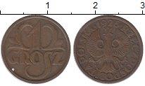 Изображение Монеты Польша 1 грош 1928 Бронза XF