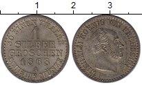 Изображение Монеты Пруссия 1 грош 1868 Серебро XF+