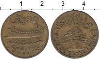Изображение Монеты Ливан 5 пиастров 1936 Латунь XF