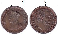 Изображение Монеты Германия жетон 0 Бронза XF+