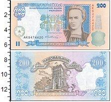 Изображение Банкноты Украина 200 гривен 2001  UNC