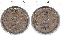 Изображение Монеты Индия 5 рупий 1994 Медно-никель VF