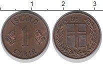 Изображение Монеты Европа Исландия 1 ариари 1957 Бронза XF