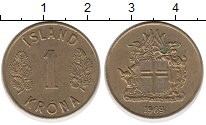 Изображение Монеты Исландия 1 крона 1969 Латунь XF Герб
