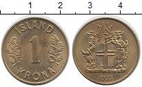 Изображение Монеты Исландия 1 крона 1975 Латунь XF Герб