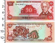 Изображение Банкноты Никарагуа 50 кордоба 1985  UNC