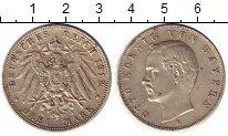 Изображение Монеты Европа Германия 3 марки 1912 Серебро XF