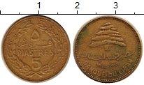 Изображение Монеты Ливан 5 пиастров 1970 Латунь XF Кедр