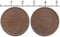Изображение Монеты Азия Индия 1/4 анны 1942 Бронза XF