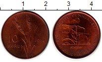 Изображение Монеты Турция 10 куруш 1974 Бронза UNC- ФАО
