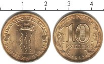 Изображение Мелочь Россия 10 рублей 2012 Медно-никель UNC- Великие Луки