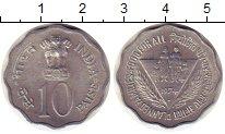 Изображение Монеты Азия Индия 10 пайс 1974 Алюминий UNC-